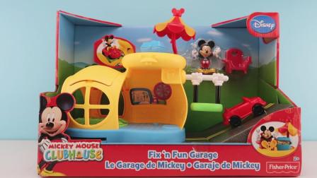 米老鼠的新年修车库玩具