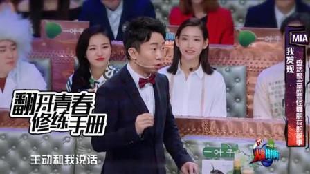 杨迪的怪咖女性朋友,这真不是一般人!