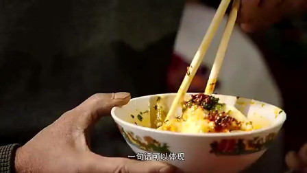 风味人间:西北人爱吃的洋芋搅团,那股酸辣劲让人口舌生津!