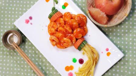 新春宴客菜之茄汁虾球灯笼,外酥里嫩,满口生香,上桌都得抢着吃