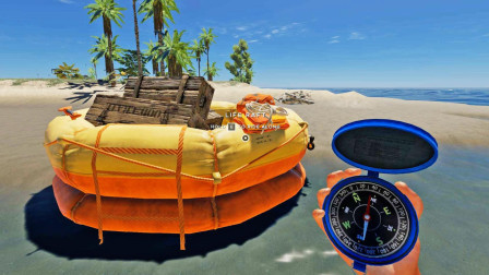 我为了造船前往澳大利亚岛,交通工具是皮划艇