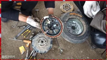 农村电动车修理工,自己在家里修理电动车电机,为大家解说一下电动车电机修理的方法