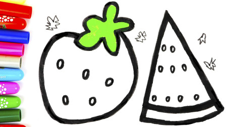 儿童学画画草莓西瓜 认识颜色