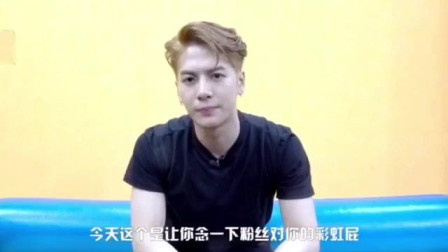 GOT7王嘉尔:嘉鹅彩虹屁系列,嘎嘎害羞的样子很可爱