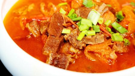 教你做媲美饭店的砂锅番茄牛腩,新春宴客露一手,一大锅不够吃!