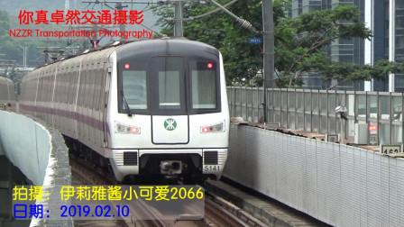 深圳地铁5号线 南车株机I 514号车 塘朗出站