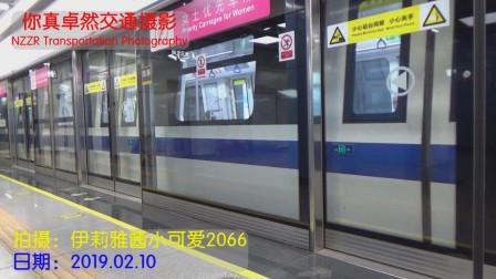 深圳地铁7号线 长客BBD 704号车 华新出站