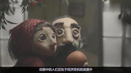 母亲去世后,儿子为了继续领取养老金,将她做成了人偶!