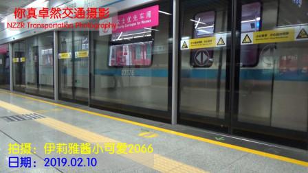 深圳地铁3号线 浦镇Rotem 357号车 购物公园出站