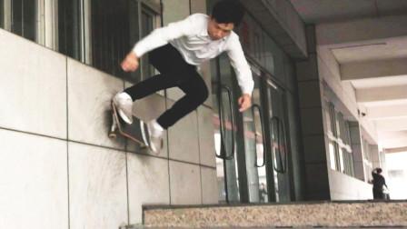 最街头 最潇洒的滑板动作 Wallride 冲突滑板店