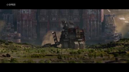 末世热闹的移动城市,掠夺者出现,瞬间分崩离析,各自逃命!