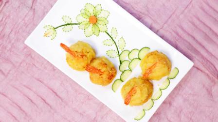 用土豆虾球做一只愤怒的小鸟,外酥里嫩,熊孩子也爱吃!