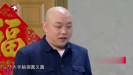 宋晓峰为讨债给程野作诗拜年,后面承包了我一年的笑点!