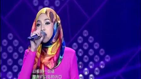 马来西亚的骄傲茜拉现场深情演唱《记得》, 好听到耳朵怀孕!