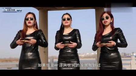 三名美女演唱《把酒倒满》柔骨豪情 堪比原唱!