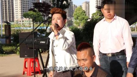 残疾人高歌一曲《一壶老酒》, 高音飙到至极, 不输韩红!