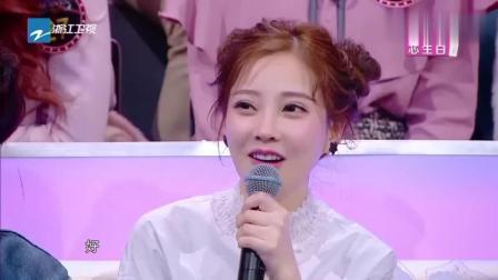 张宇后悔没有和老婆一起追剧, 所有人现场大合唱《凉凉》
