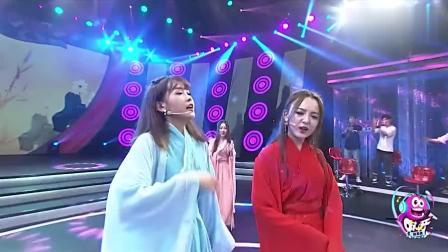 四位薄纱美女现场轻舞! 合唱一首《女儿情》, 彻底巅峰你的世界观