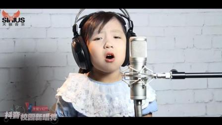 四岁小姑娘一首《雨花石》秒杀原唱, 惹来千人点赞, 万人转发