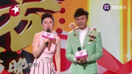 东方卫视春晚: 国民男友胡一天、音乐才子毛不易深情对唱!