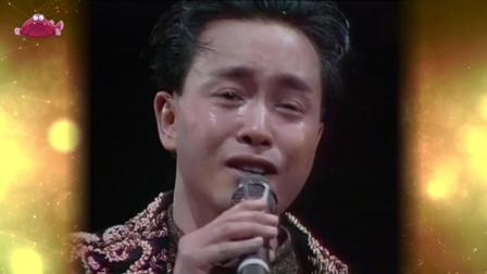 1989年的张国荣流着泪唱完《风继续吹》! 告别歌坛的最经典现场