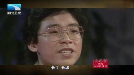 84年春晚, 香港歌手张明敏一首歌竟吓坏摄像师?