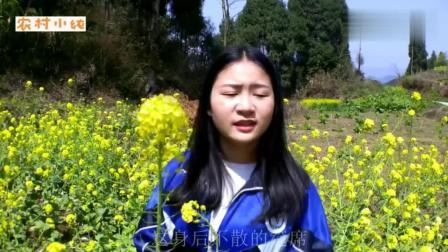 农村姑娘唱《我们不一样》, 你们觉得怎么样?