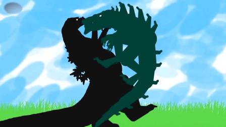 恐龙大战哥斯拉