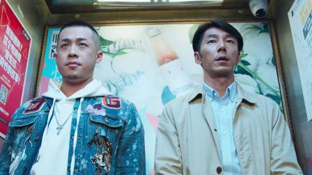 《失控》电梯偶遇男子神似大壮,林萧峰惊呼我们不一样