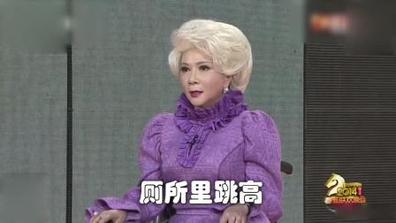 春晚鬼畜:蔡明,我就是百变女王!