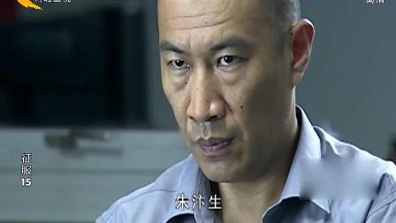 徐国庆果然心思缜密,通过询问,得知刘华强还有一个仇人