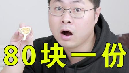花80块买一份海胆饺子,比一比,有妈妈包的好吃吗