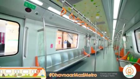 印度那格浦尔地铁项目的数字化
