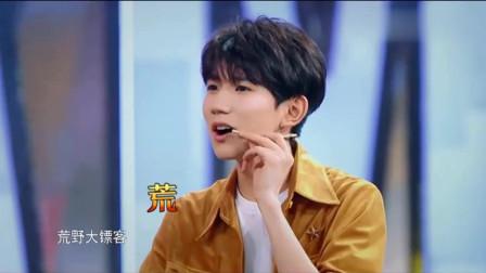 贾玲:王源,上次咱猜的一个人有9根手指头,王源:沈腾啊!
