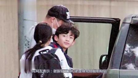 谢霆锋与张柏芝晒孩子照片曝光,就像谢霆锋复制粘贴