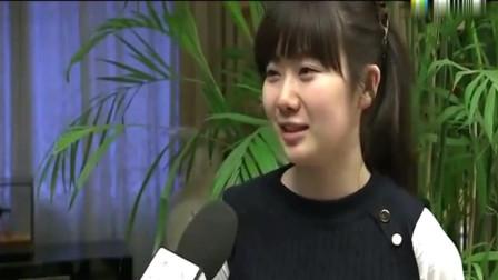福原爱看到王楠家的奖牌直接懵了, 他们日本队想拿一个都很难
