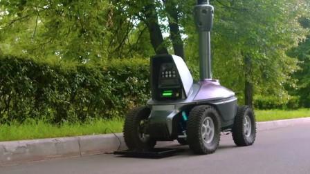 用机器人代替保安,全天候工作,能跨越台阶,追踪异常人员