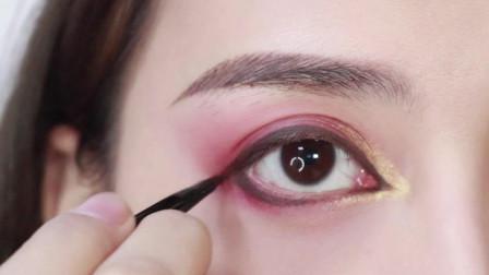 西西——每天新眼妆系列之白日焰火