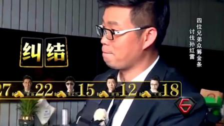 极限挑战:张艺兴哭诉被大哥打劫!黄渤都要笑坏了:这孩子太实诚!