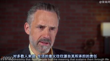 【ReasonTV】Jordan Peterson:生活的意义源自责任