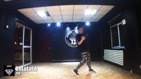 【沈阳I.D视频教学】《OhLaLaLa》by EXO 分解教学第二部分