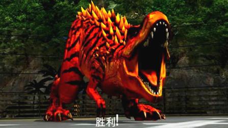 侏罗纪世界游戏 恐龙挑战赛 第404期 恐龙战士扭转乾坤 大获全胜 陌上千雨解说