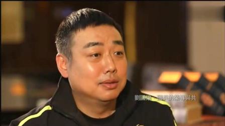 马琳跟刘国梁说 如果输球了能答应我个请求吗