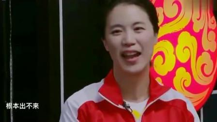 刘国梁欲摔金牌验真伪, 王楠调侃马琳, 拿到金牌回家就咬