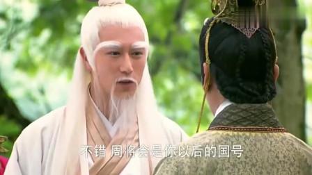 封神英雄榜:文王拉车八百步,周朝天下八百年