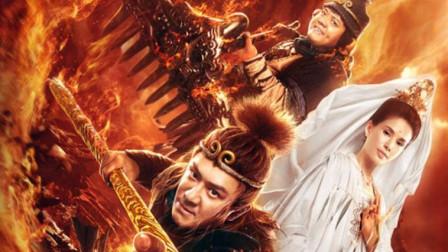 改编版《齐天大圣之火焰山》来袭,李若彤变观音再遇陈浩民,重现经典画面