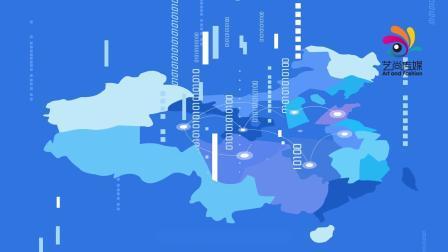 艺尚★S-金数据一键搭建专属业务系统