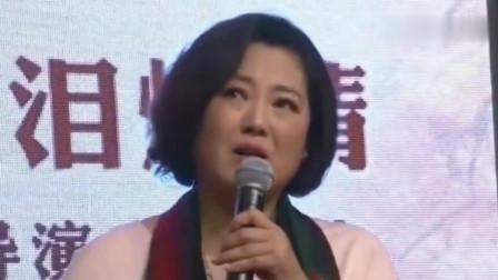 乡村剧女王王茜华患病,照片曝光令人心疼