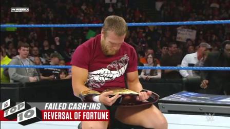 米兹遭兰迪RKO 大布猛砸人间怪兽 WWE十大兑现合约包遭破坏的案例