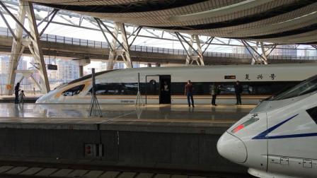 实拍客流最大高铁站,复兴号、和谐号整装待发!